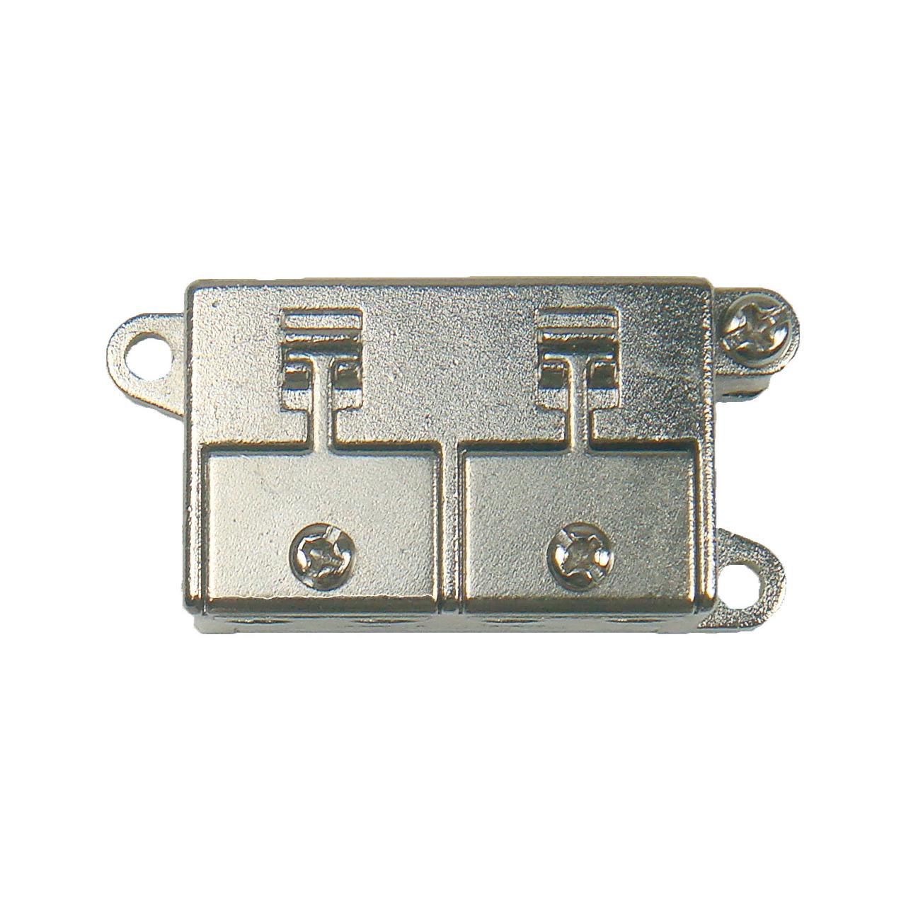 DUR-line 2-fach Mini-BK-Sat-Verteiler- kleine Bauform- ideal für Unterputzmontage (Unterputzdosen)