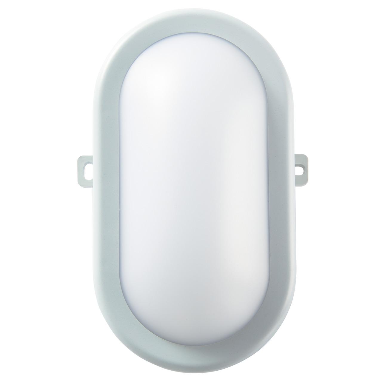 HEITRONIC 10-W-LED-Wand-Deckenleuchte Bodrum- 700 lm- neutralweiss- IP54