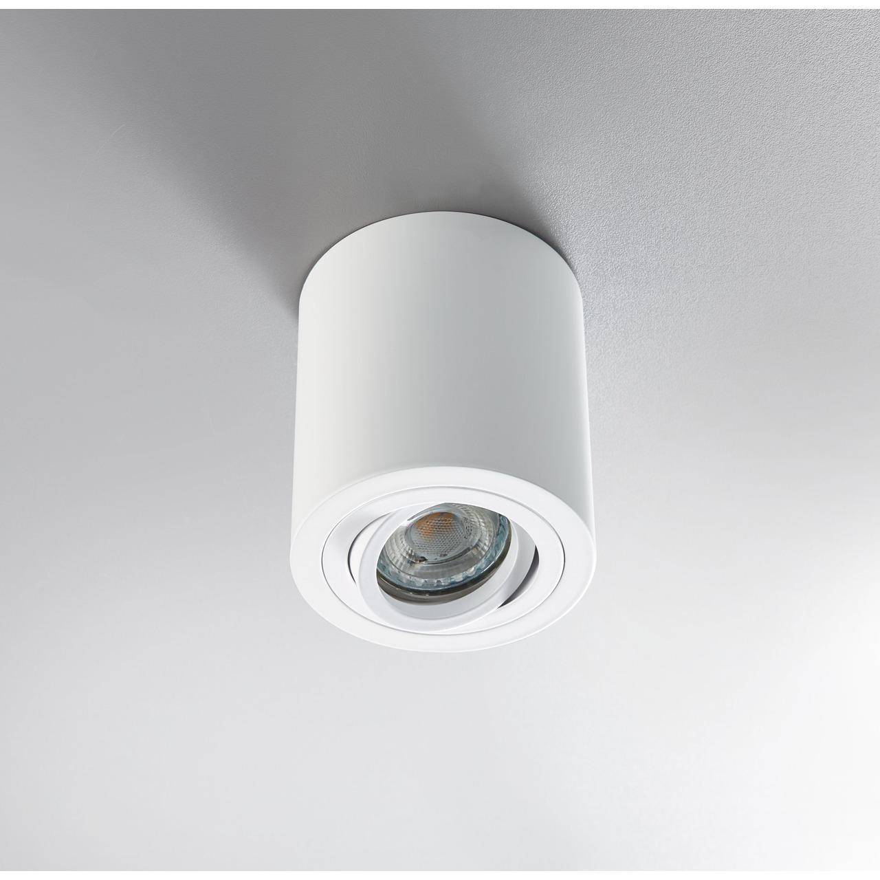 HEITRONIC Aufbaufassung ADL9301 f黵 GU10-Lampen- schwenk- und drehbar- weiss