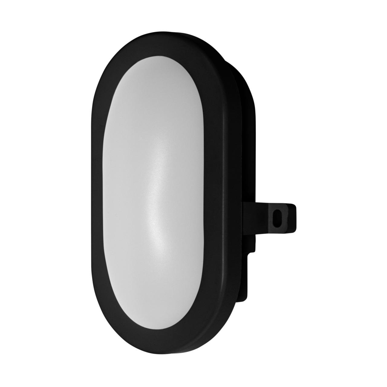 Ledvance 5-5-W-Wand-Deckenleuchte BULKHEAD- schwarz- 450 lm- kaltweiss- IP54