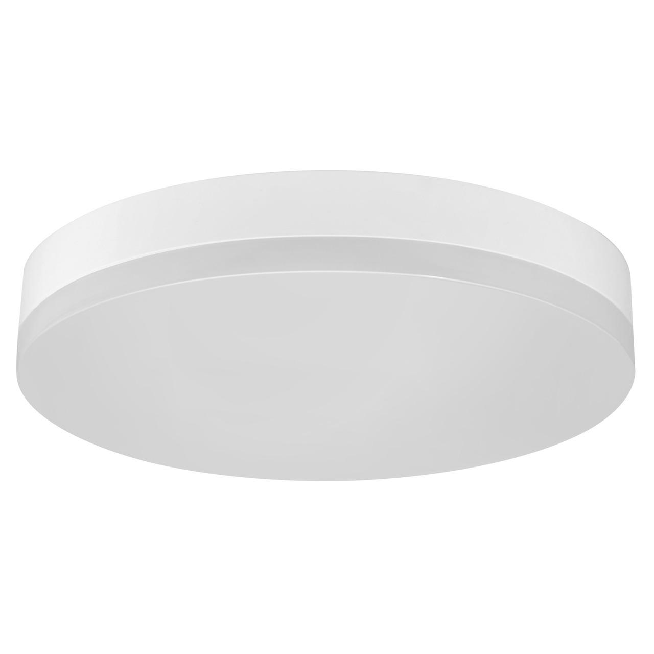 Müller Licht 24-W-LED-Deckenleuchte Office Round Sensor mit HF-Bewegungsmelder- warmweiss